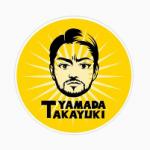 山田孝之、インスタグラムを始める!!性格、結婚、歴代彼女!?