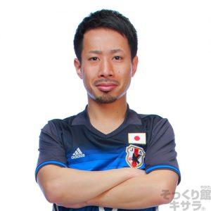 hashimotomasawo
