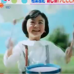 ピコ太郎と共演、SIM太郎早坂ひららの性別・身長、出演作品!嵐・相葉雅紀とソフランのCM「とことん♪」で共演!【動画有】