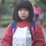 卓球映画『ミックス』の富田多満子の幼少期を演じる平澤宏々路の可愛い画像多数!プロフ出演作品まとめ★