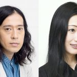壇蜜と又吉が結婚?!好きなタイプに驚き!!小説「劇場」対談がきっかけ?!