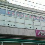 瑛太のドラマ『あかつか探偵事務所』は下赤塚のココが撮影場所‼︎