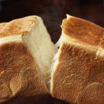 嵜本の食パンがウマ過ぎ‼︎高級食パン専門店のメニューと焼き上がり時間まとめ